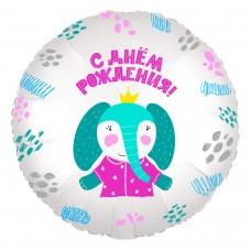 "18""(45см) Коло Слоненя с ДР (AG)"