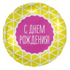 """18""""(45см) Коло С ДР Геометрия (AG)"""