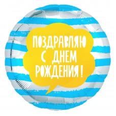 "18""(45см) Коло С ДР блакитні полоски (AG)"