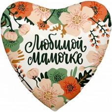"18"" (45см) Сердце Мамины цветы (AG)"