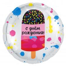 """18""""(45см) Круг С ДР Мороженное (AG)"""