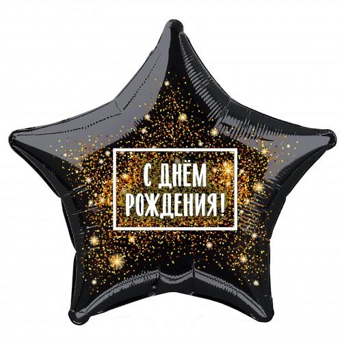 """21""""(53см) Звезда золотая хлопушка (AG)"""