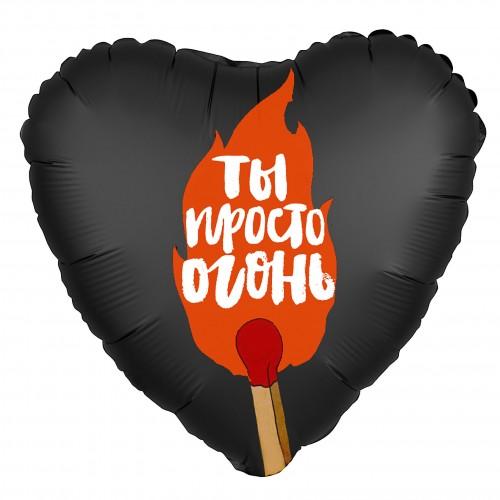 """18""""(45см) Сердце Ты просто огонь (AG)"""