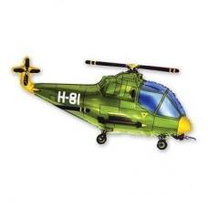 Фигура вертолет зеленый (fm БФ)
