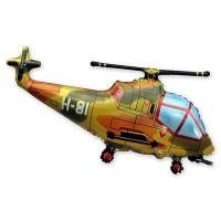 Фигура вертолет милитари (fm БФ)