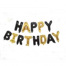 Куля Happy Birthday чорно-золоті (40см висота літери)