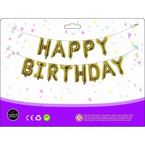 Шар Happy Birthday золото (40см высота буквы)
