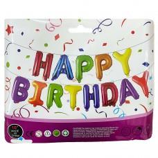 Куля Happy Birthday мульті (40см висота літери)