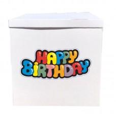 Наклейка на коробку Happy Birthday блеск (50см)