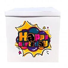 Наклейка на коробку Happy Birthday вибух (50см)