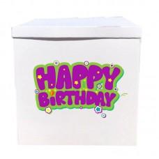 Наклейка на коробку Happy Birthday фиолетовым (50см)