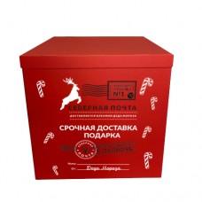 АКЦІЙНА! Наклейка Северная почта + червона коробка