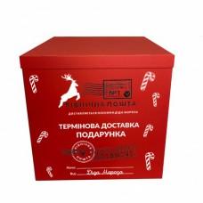 АКЦІЙНА! Наклейка Північна пошта + червона коробка