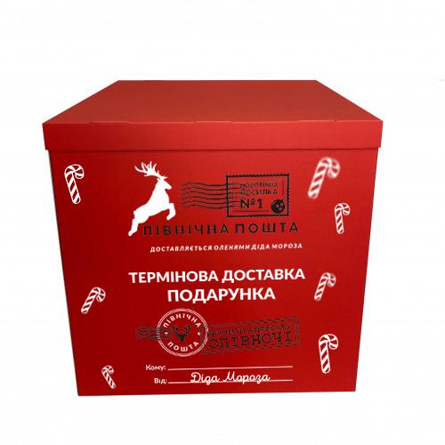 АКЦИОННАЯ! Наклейка Північна пошта + красная коробка