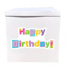 Наклейка на коробку Happy Birthday горошок смужка (50см)