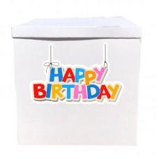 Наклейка на коробку Happy Birthday на завязочках (50см)
