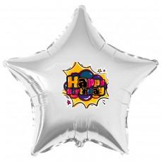 """Наклейка кольорова Happy Birthday вибух в хмарці на кулю 18 """"(45см)"""