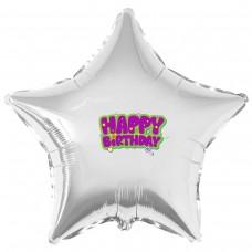 """Наклейка кольорова Happy Birthday фіолетовим на кулю 18 """"(45см)"""