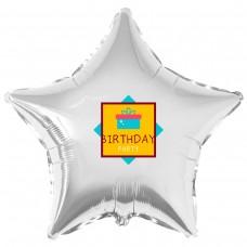 """Наклейка кольорова Birthday party на кулю 18 """"(45см)"""