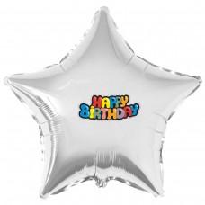 """Наклейка цветная Happy Birthday блеск на шар 18"""" (45см)"""