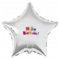 """Наклейка кольорова Happy Birthday в короні на кулю 18 """"(45см)"""