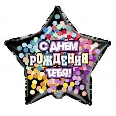 """SH 18"""" (45см) ЗВЕЗДА С Днем Рождения, тебя"""