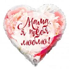 """SH 18"""" (45см) Сердце Мама,я тебя люблю!"""
