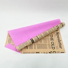 Калька двухсторонняя Газета + розовый 0,6мх8м