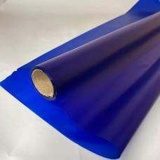 Калька матова однотонна темно-синя 0,7х10м