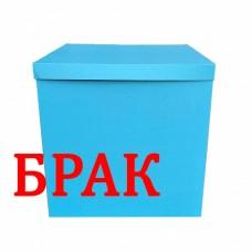 БРАК !!! Коробка для шаров голубая 70х70х70 (1 шт)
