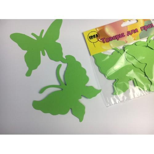 Бабочки картонные салатовые 10см (10шт)