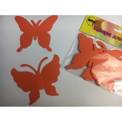 Бабочки картонные оранжевые 10см (10шт)