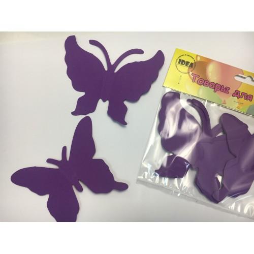 Бабочки картонные фиолетовые 10см (10шт)