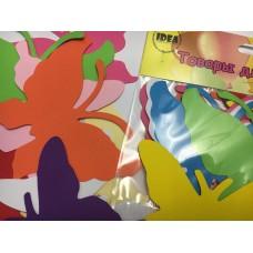 Бабочки картонные ассорти 10см (10шт)