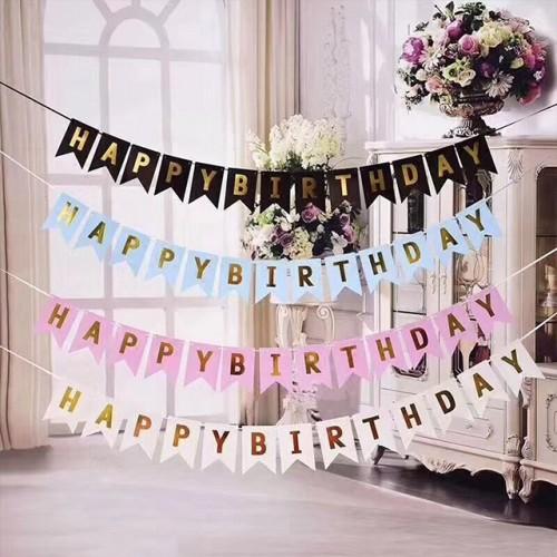Флажки бумажные Happy Birthday БЕЛЫЕ