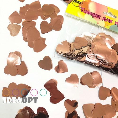 Конфетти сердечки розовое золото маленькие 50гр (2,5см)