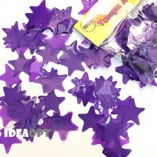 Конфетти звездочки фиолетовые 50гр