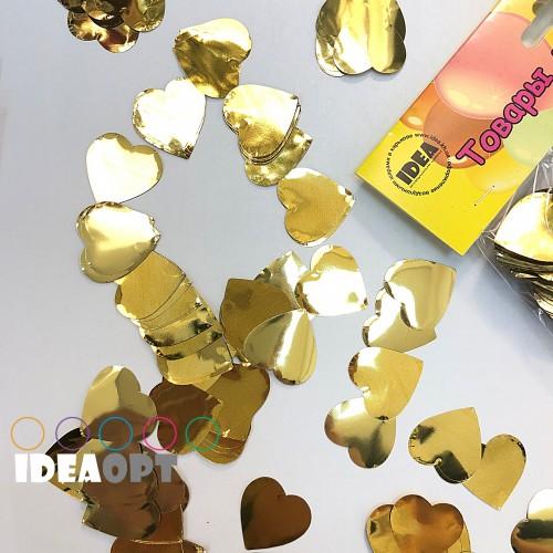 Конфетти сердечки золото маленькие 50гр (2,5см)