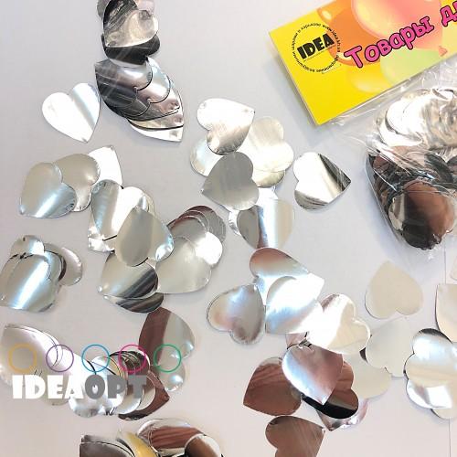 Конфетти сердечки серебро маленькие 50гр (2,5см)