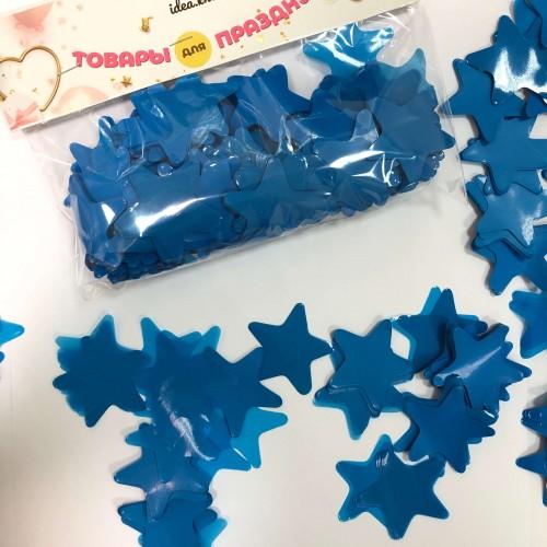 Конфетти звездочки синие 50гр