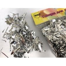Конфетті мішура срібло (100гр)