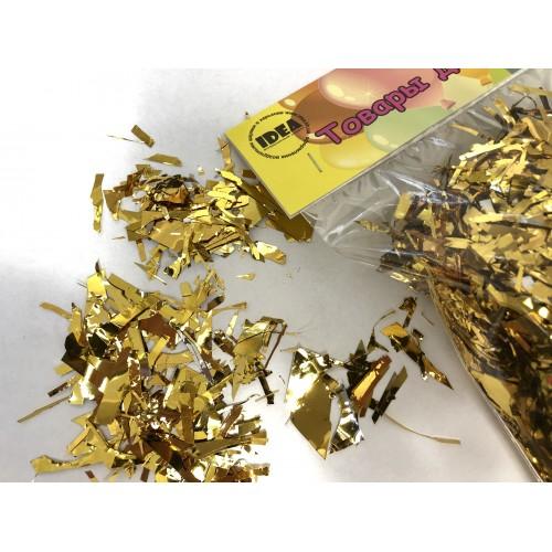Конфетти мишура золото (100гр)