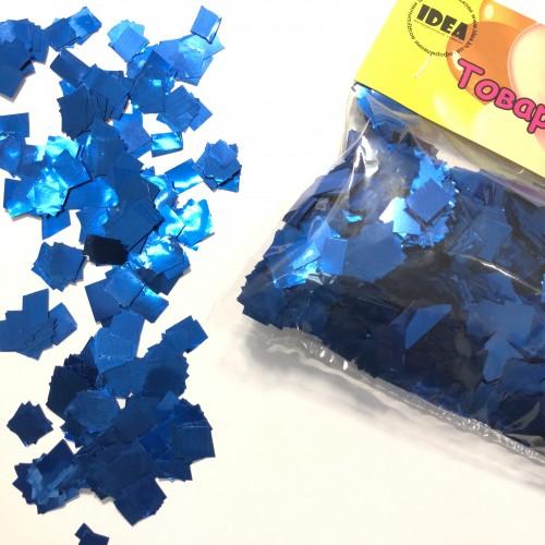 Конфетти квадратики синие металлик (5-8мм) 50гр