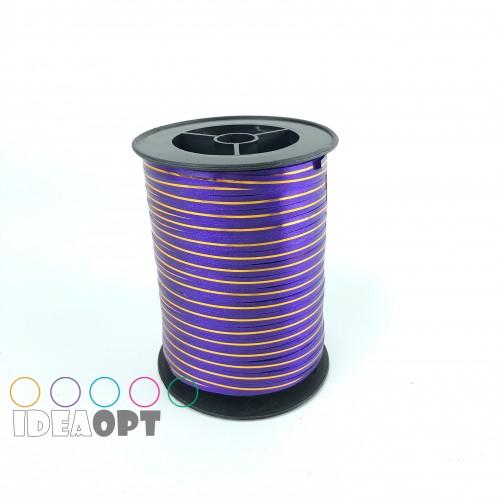 Лента для шариков (230м) фиолетовая с золотой полосой (Польша)