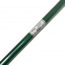 Папір тишью (30 аркушів, 0,5х07м) тон 28