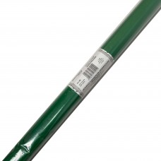 Папір тишью (30 аркушів, 0,5х07м) тон 25