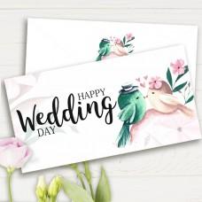 Конверт подарочный Happy Wedding Day (5шт)