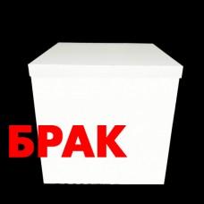 БРАК Коробка для шаров БЕЛАЯ 70х70х70см (1шт)