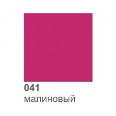 Оракал 0,33м х1м малиновый 041