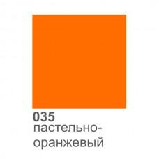Оракал 0,33м х1м пастельно-оранжевый 035